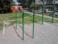 Саяногорск Инфо -