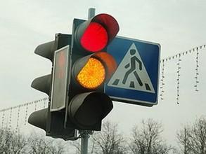 Возле абаканского зоопарка появится светофор