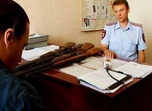 Нарушение регистрации оружия может грозить его изъятием