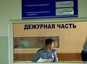 Жительницу Саяногорска обманули на 15 тысяч рублей