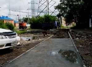 В Саяногорске строится новая пешеходная дорожка