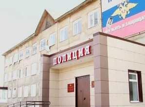 В Саяногорске попытались ограбить цветочный магазин