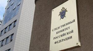 Реформы и скандалы: СК очищается реструктуризацией?