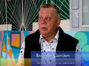 Саяногорские школы готовы к учебному году