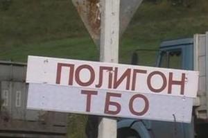 В Хакасии сделают еще один ТБО-дубль