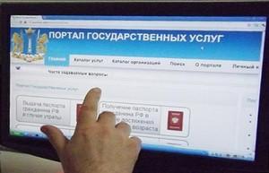 В Хакасии льготы можно оформить через интернет