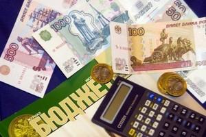 Бюджет Хакасии перевыполнен по расходам и не выполнен по доходам