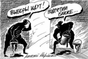 В Хакасии сразу два СМИ попали на штраф за нарушение избирательного законодательства