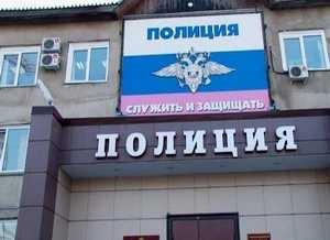 Жительница Саяногорска отдала мошеннице 18 тысяч рублей