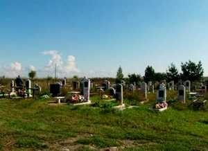 Городское кладбище привели в порядок