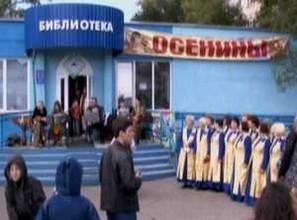 Саяногорск встречает «Осенины»