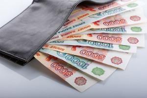 В Абакане наблюдается самая высокая средняя зарплата и самый высокий прирост населения