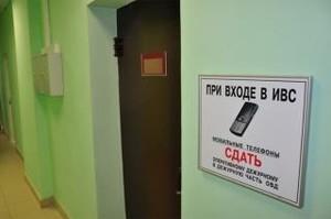 В Хакасии полицейского будут судить за смерть в изоляторе