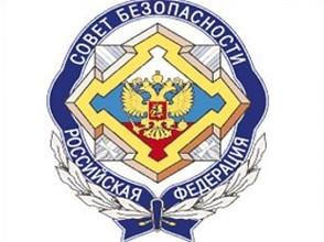 В Хакасии обсудили Стратегию противодействию экстремизму в России