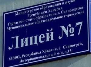 Саяногорцы примут участие в этнографическом диктанте
