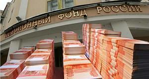 Дефицит Пенсионного фонда Хакасии добрался до знаковой планки – 58,5%