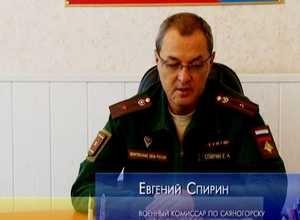 В Саяногорске стартовала призывная компания