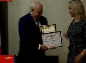 Саяногорские педагоги получили награды от Правительства Хакасии