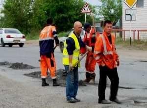 15 миллионов на улучшение дорог