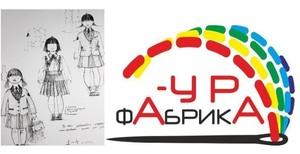 20 сентября стартовал Открытый городской конкурса детского рисунка «Школьник - Модельер»