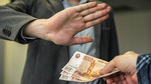 Сотрудники следственного управления рассказали педагогам Хакасии об ответственности за взяточничество