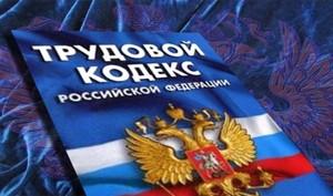 В Саяногорске оштрафовали начальство железобетонного завода