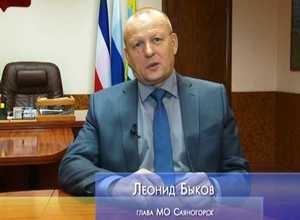 Глава Саяногорска поздравил горожан с Днем Саяногорска