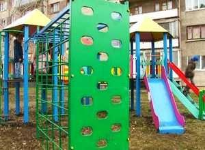 В Саяногорске открылся еще один детский городок
