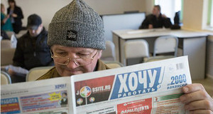 Столица Хакасии закрепила положительные тенденции на рынке труда