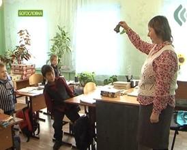 В деревню Богословка вернулась школьная жизнь