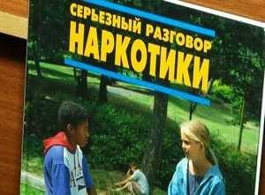 В Прокуратуре Саяногорска подвели итоги конкурса «Я выбираю жизнь»