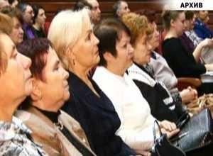 Саяногорцы могут принять участие в публичных слушаниях по новому бюджету