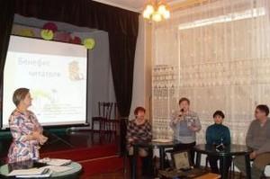 В Хакасии в специальной библиотеке состоялся бенефис читателей