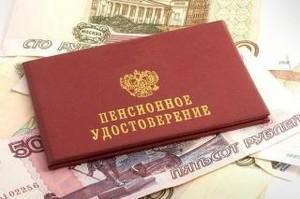 Работникам муниципального учреждения Саяногорска не светят льготные пенсии