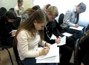 ЦЗН Саяногорска провел «День правовой грамотности»