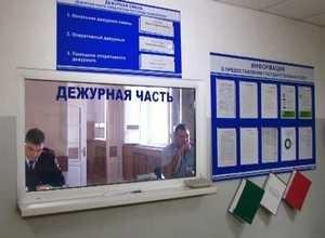 Мошенники обманули двух саяногорцев почти на 900 тысяч рублей