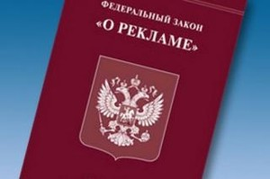 Крупная торговая сеть нарушила в Хакасии закон