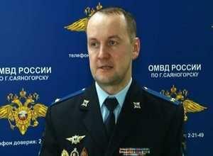 Дело по саяногорской ОПГ передано прокуратуре