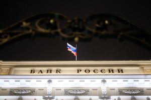 СМИ сообщили о краже 2 млрд руб. со счетов в ЦБ