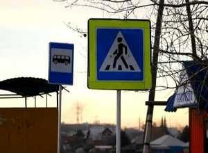 В Саяногорске в ДТП на «зебре» пострадал пешеход