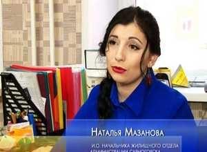 Пятеро саяногорцев лишились муниципального жилья