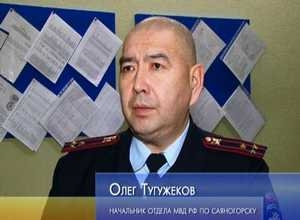 В Саяногорске появился новый вид мошенничества