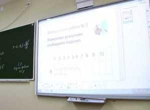 В Саяногорске подвели итоги II этапа предметной олимпиады школьников