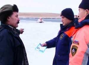 Акция «Безопасный лед» продолжается