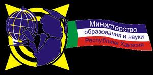 Два педагога Хакасии победили на всероссийском конкурсе