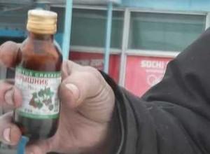 В Саяногорске работает «ГОРЯЧАЯ ЛИНИЯ» по фактам продажи спиртосодержащих жидкостей