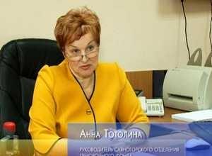 Обещанную президентом выплату 5000 рублей пенсионеры Саяногорска получат в срок
