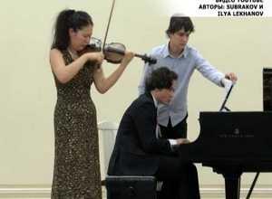 В Саяногорске выступит скрипично-фортепианный дуэт «Альтер Эго»