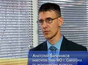 В Саяногорске продолжается работа по борьбе с «Боярышником» и не только