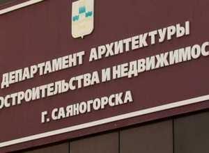 Житель Черемушек ответит за незаконную перепланировку